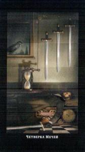 4 Масть Мечей Викторианское Таро (Steampunk Tarot)