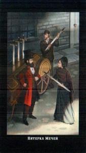 5 Масть Мечей Викторианское Таро (Steampunk Tarot)