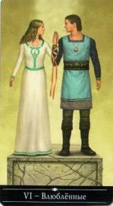 6 Аркан Влюбленные Серебряное Колдовское Таро