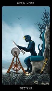 Король Мечей Таро Черных Котов