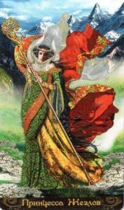 Принцесса Жезлов
