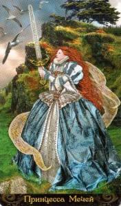 Принцесса Мечей