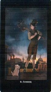 Значение 0 Аркана карта ГЛУПЕЦ  - Викторианское Таро (Steampunk Tarot)