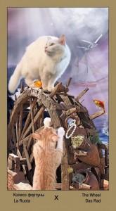 "10 Колесо Таро ""Катавасия"" (Tarot Cat-A-Vasya)"