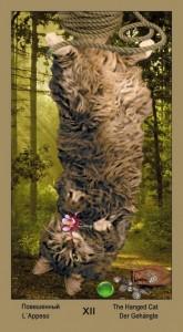 "12 Повешенный Таро ""Катавасия"" (Tarot Cat-A-Vasya)"