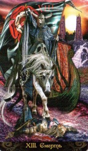 13 Смерть Таро Иллюминатов