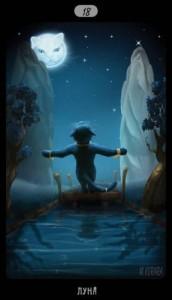 18 Луна Таро Черных Котов