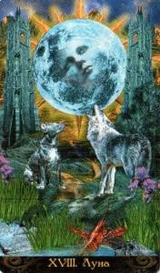 18 Луна Таро Иллюминатов