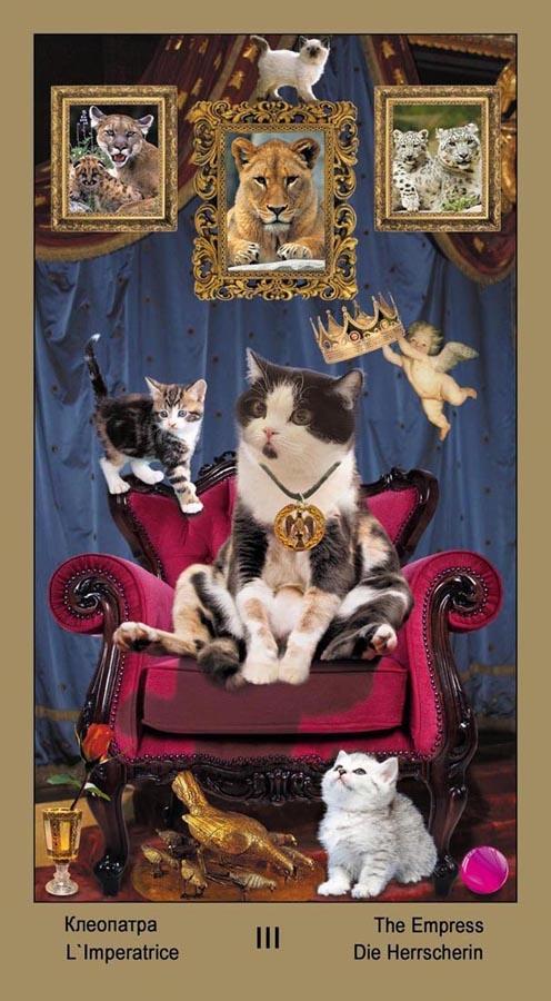 "3 Императрица Таро ""Катавасия"" (Tarot Cat-A-Vasya)"