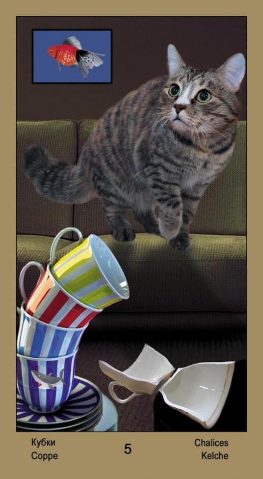 """5 Масть Кубков Таро """"Катавасия"""" (Tarot Cat-A-Vasya)"""